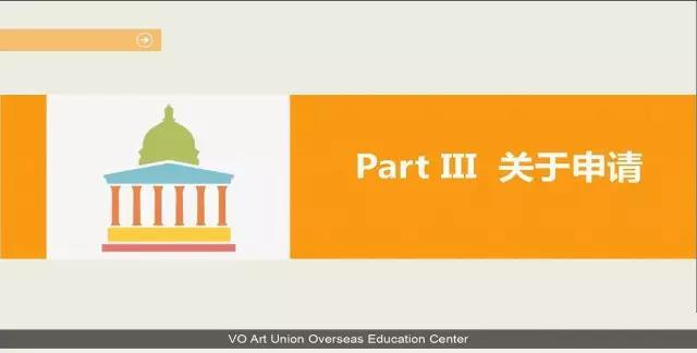 进修校个人工作计划_英国建筑名校 UCL,萌颖来老师为大家分享-维欧艺术留学